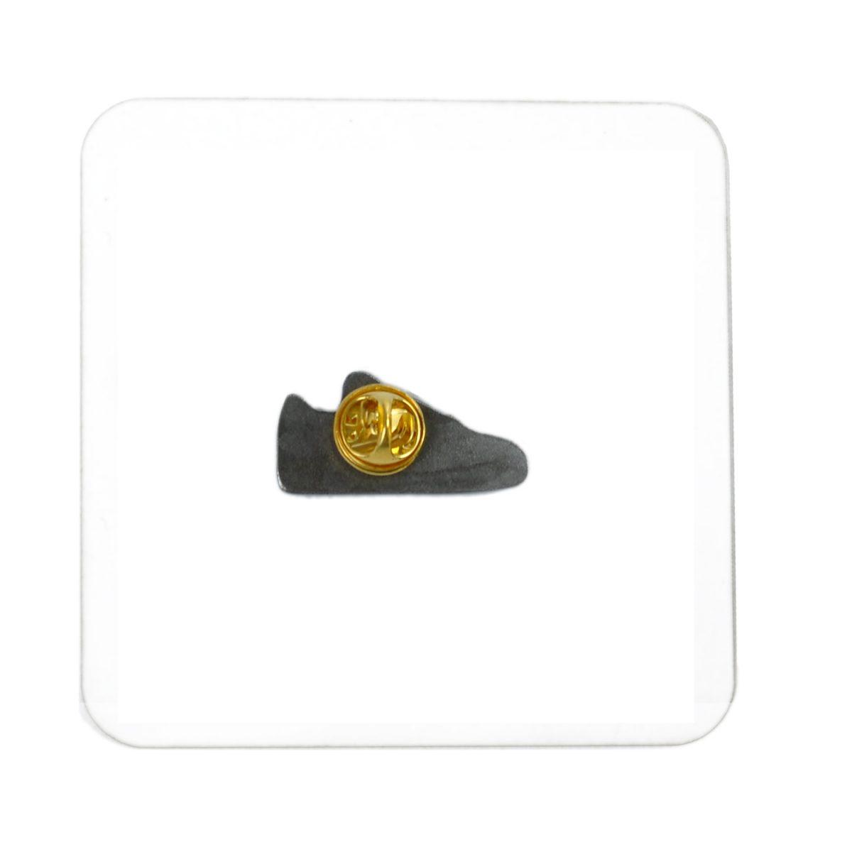 Tisza cipő - Kitűző